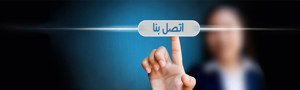 Photo of رقم صحي بالكويت 99817153